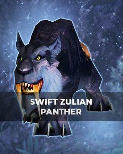 Buy Swift Zulian Panther